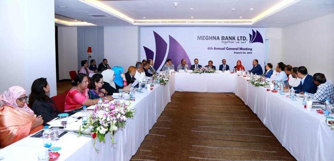The 6th Annual General Meeting of Meghna Bank Limited