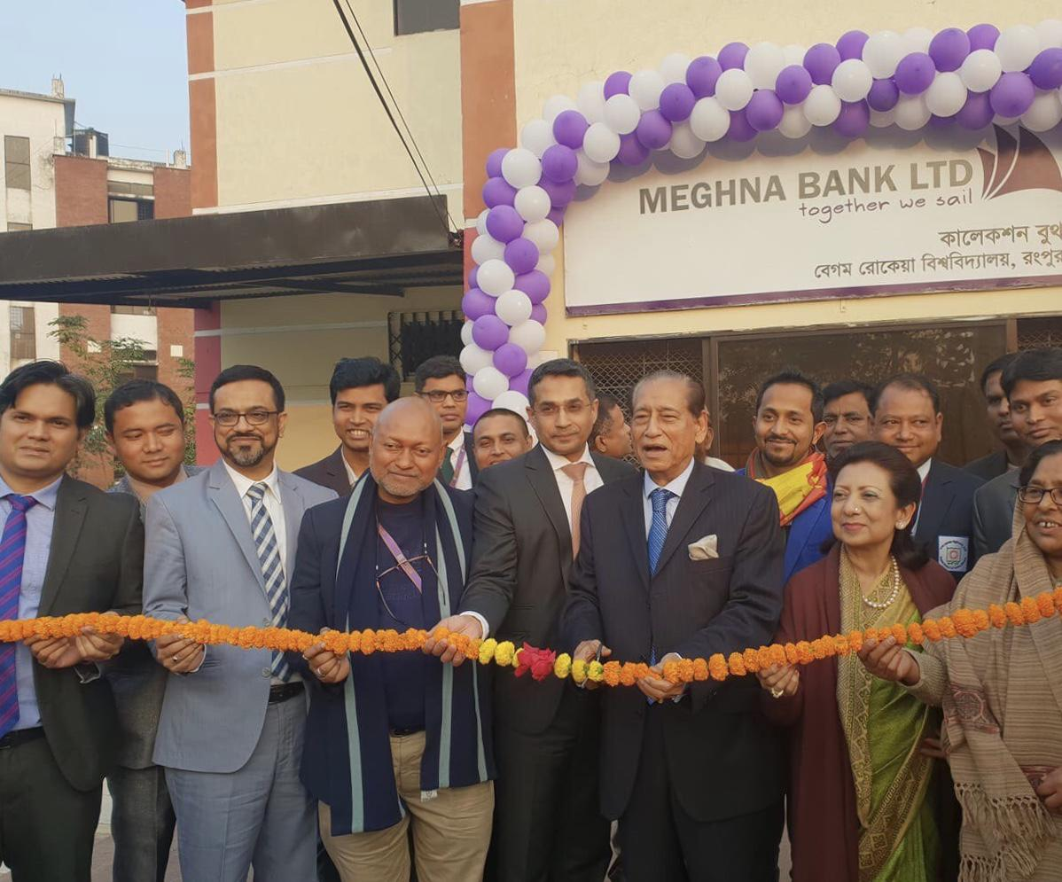 Inauguration of Meghna bank's collection booth at Begum Rokeya University