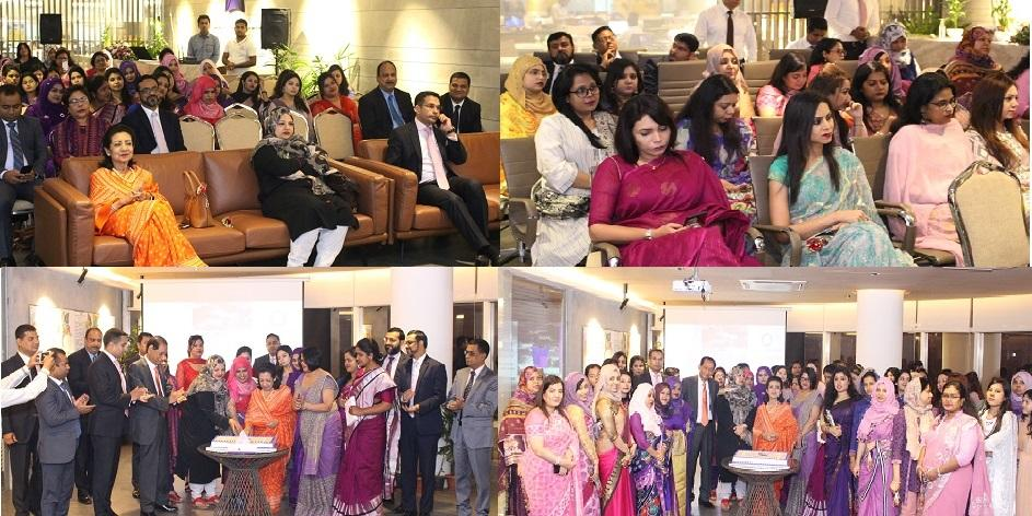 """Meghna Bank recognized the """"Best Performing Women Colleagues at Work"""""""