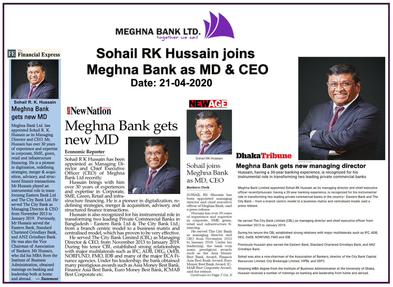 Sohail R. K. Hussain joins Meghna Bank as MD & CEO