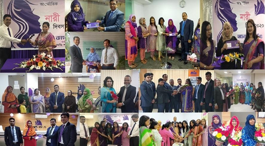 Meghna Bank celebrated 'International Women's Day  in 47 Branches